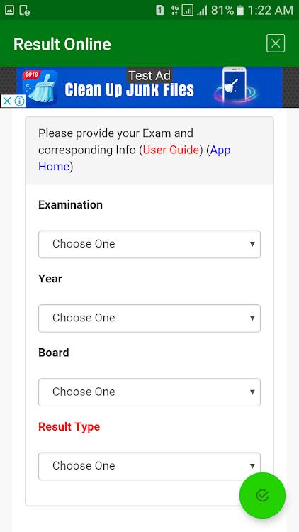 HSC Result 2019 BD All Board – (Android Εφαρμογές) — AppAgg