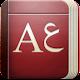 MiniDict Arabic/English (app)