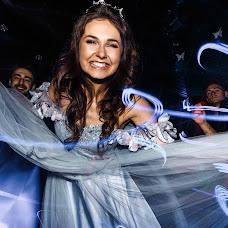 Wedding photographer Margarita Domarkova (MDomarkova). Photo of 03.11.2018