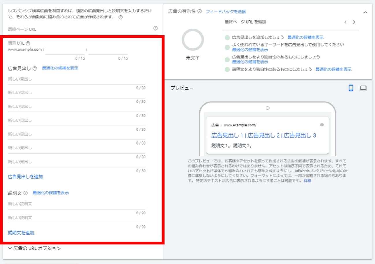 グラフィカル ユーザー インターフェイス, テキスト, アプリケーション, メール  自動的に生成された説明