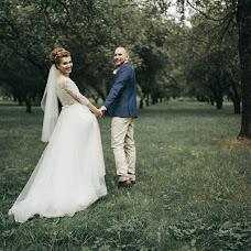 Wedding photographer Viktoriya Berngard (VBerngard). Photo of 08.09.2016