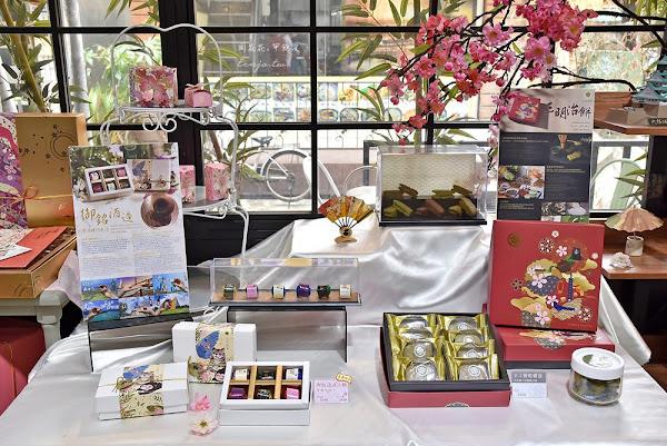 七見櫻堂巧克力甜點專賣店 台灣酒糖巧克力、台茶三明治餅