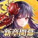 【アクションMMORPG】 オルクスオンライン
