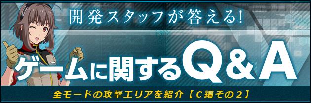 banner_2016_0729