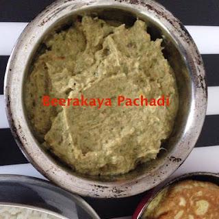 Beerakaya Pachadi
