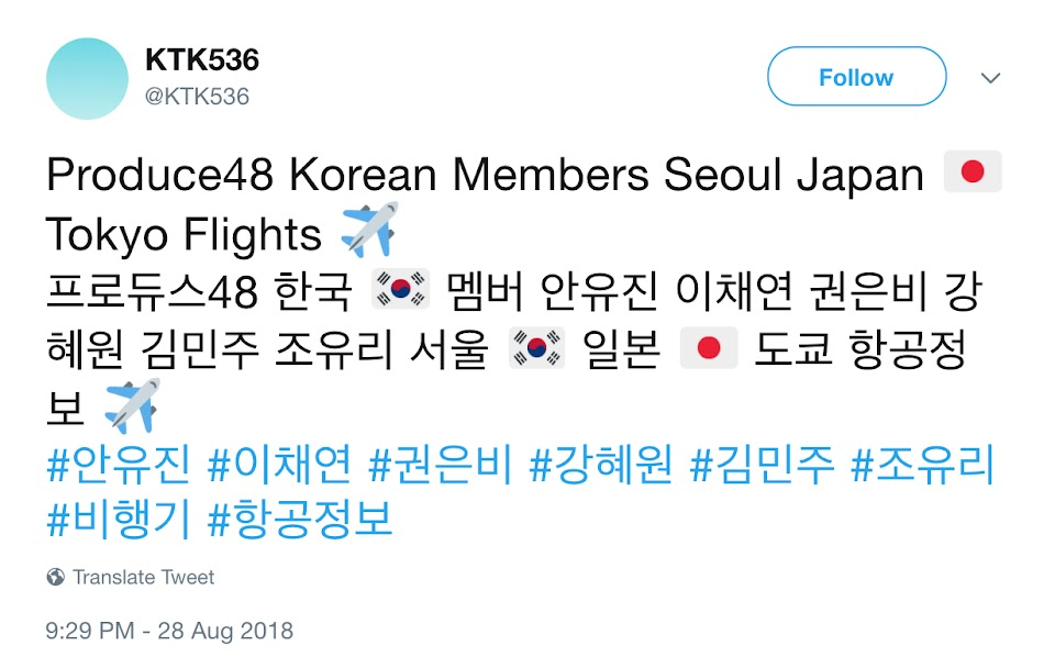 produce48 flight info rigged