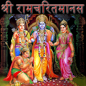 Shree Ramcharitmanas in Hindi icon