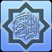 Quran karim Abdullah Kandari