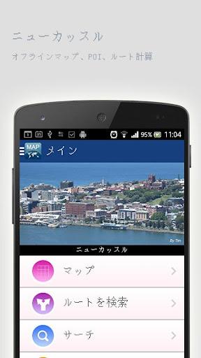 玩免費旅遊APP|下載ニューカッスルオフラインマップ app不用錢|硬是要APP