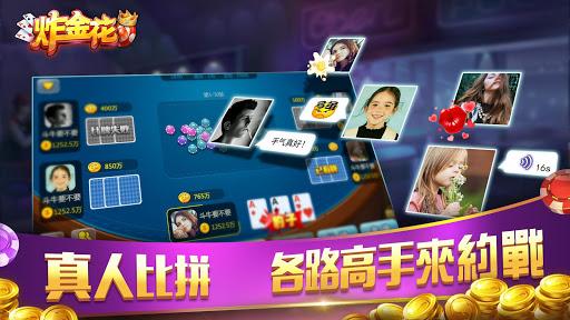 u70b8u91d1u82b1 filehippodl screenshot 5