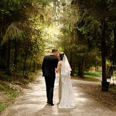 Wedding photographer Elena Pomogaeva (elenapomogaeva). Photo of 24.02.2017