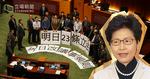 林鄭:議事規則修訂與23條立法拉上關係 完全不成立