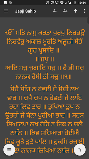 Gurbani - Nitnem with Audio and Translation screenshots 3