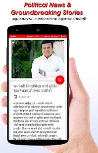 Ahmednagarlive24.com - náhled
