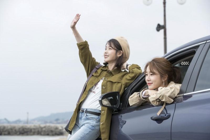 IU-Yoo-In-Na
