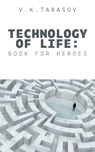 Technology Of Life cover