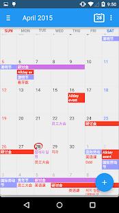 Calendar+ Planner Scheduling - screenshot thumbnail