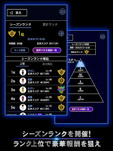 青鬼オンライン 8