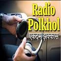 Radio Pol Khol icon