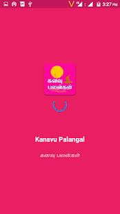Kanavu Palangal - náhled