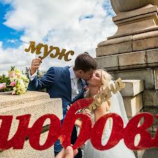 Wedding photographer Vadim Ponomarenko (ponomarenko). Photo of 12.09.2014