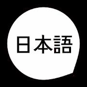 Lock&Japanese: Learn Japanese basic words free