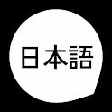 Stick Japanese: 学习日语 icon