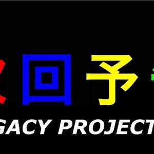 レガシィB4 BN9 のカスタム事例画像 隼さんの2020年09月19日12:10の投稿