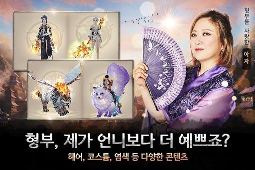 천룡팔부M for kakao - CBT 이미지[4]