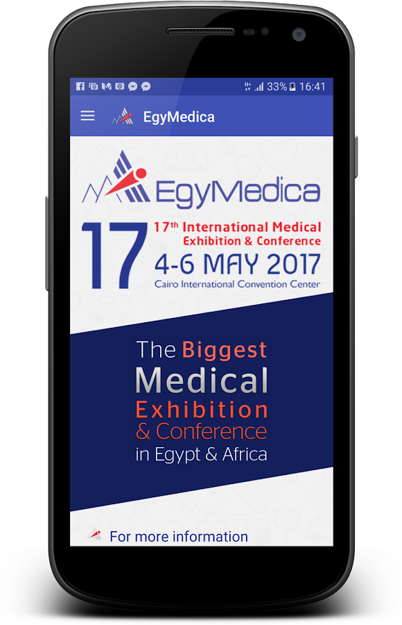 EgyMedica 2017- screenshot