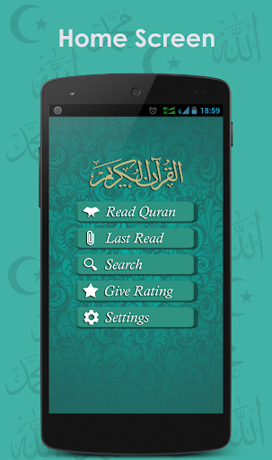 Quran English Translation