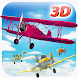 AIR RACE 3D - Androidアプリ