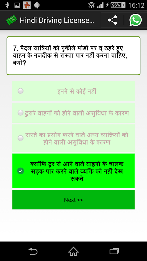 Hindi Driving License Test Apps On Google Play