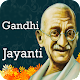 Download Gandhi Jayanti Images 2018 For PC Windows and Mac
