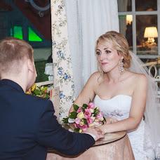 Wedding photographer Darya Polyukhovich (Polfoto48). Photo of 13.11.2016