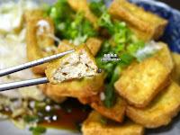台南土地公臭豆腐