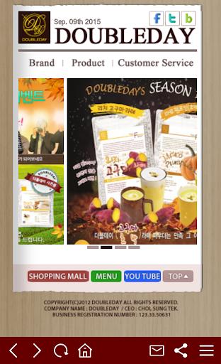 더블데이 DOUBLEDAY - 커피메뉴 명품파우더