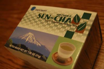 2007-12-14TakaokayaSencha0199.jpg