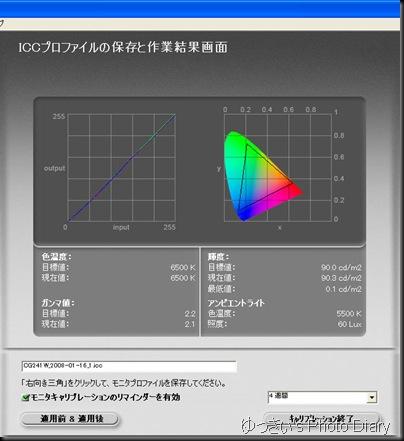 WinXP_CG241w
