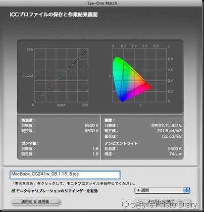 MacBook_CG241W