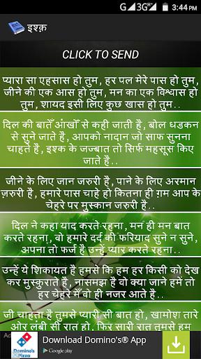 Hindi Shayari हिन्दी