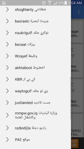 Download Job Vacancies In Iraq Google Play softwares - aIpA8qhNU489