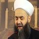 Cübbeli Ahmet Hoca Video Ok Takipli Kuran APK