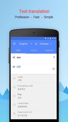 Language Translator for PC