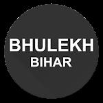 BIHAR BHULEKH Icon