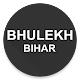 BIHAR BHULEKH (app)