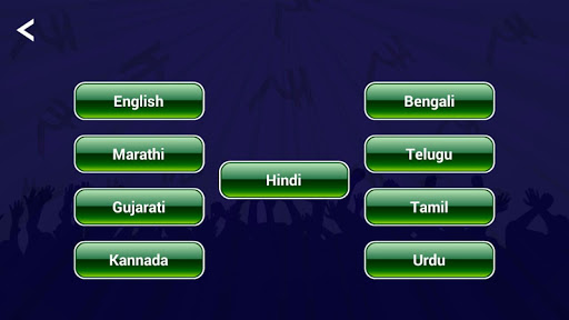 Crorepati 2020 - Hindi & English Quiz 1.0.0 Screenshots 1