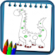 Download dinosaurs Coloring Drawing Book New Coloring For PC Windows and Mac