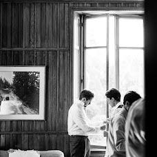 Düğün fotoğrafçısı Dina Deykun (Divarth). 03.04.2019 fotoları