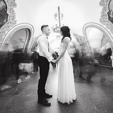 Wedding photographer Artem Toloknov (ArtolPhoto). Photo of 03.10.2017